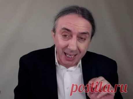 Онлайн Трансляция   Системно векторная психология   Юрий Бурлан 7