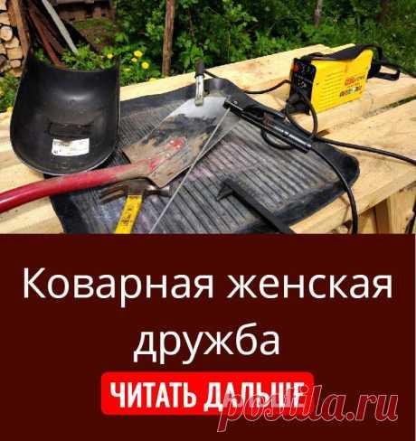 Как починить обычную лопату и сэкономить целых 1100 рублей
