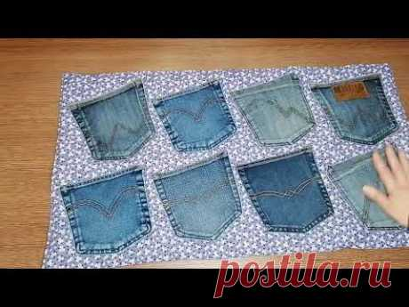 Как можно использовать карманы от старых джинсов.