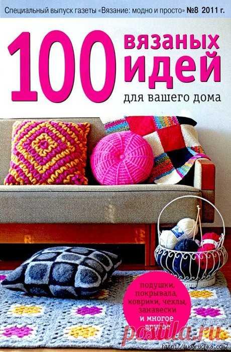 Журналы, книги   Записи в рубрике Журналы, книги   Дневник sveta0204