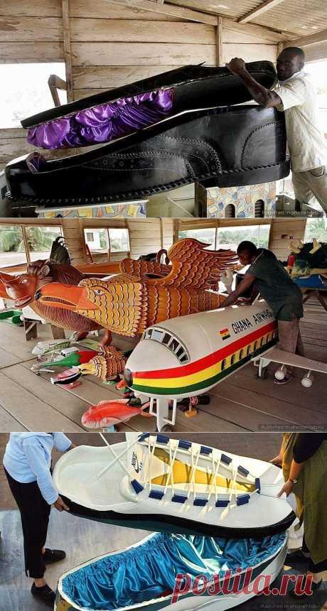 Самые необычные гробы из Ганы | Фотоштаб - интернет-журнал с фотографиями