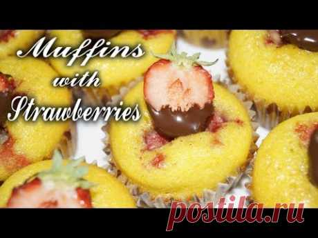 Muffins with Strawberries - YouTube