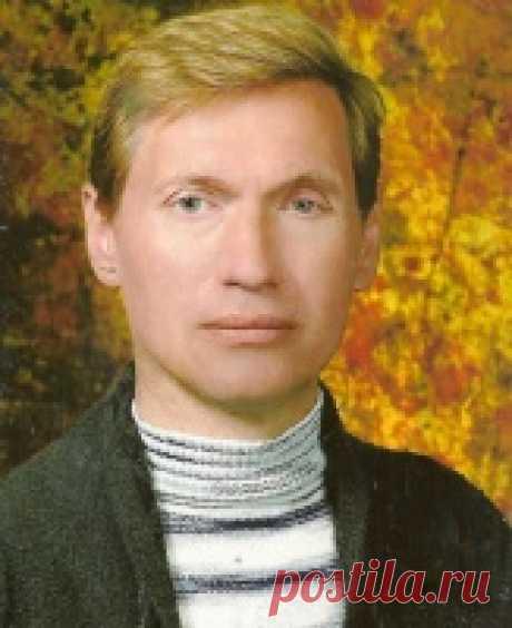 Александр Россия