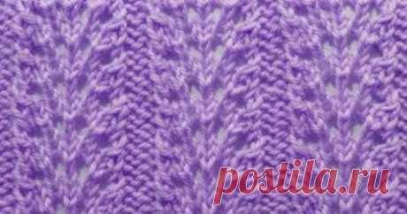 Простой ажур спицами - Узоры вязания спицами