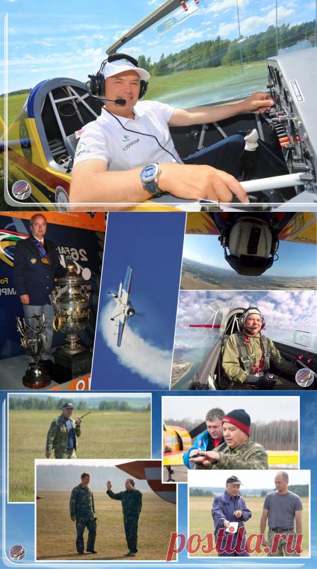 Лётчик-пилотажник Михаил Мамистов – 50 золотых медалей и номинация в Книгу рекордов Гиннеса | Летать охота | Яндекс Дзен