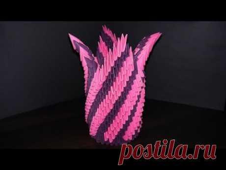 Модульное оригами бумажная ваза для цветов своими руками МК