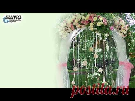 Свадебная арка. Особенности ее изготовления и декорирования...