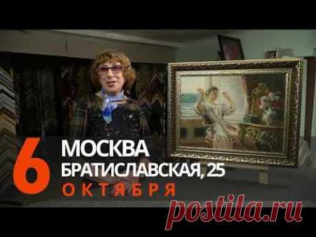 Важно! 6 Октября в Москве ВСТРЕЧА ВЫШИВАЛЬЩИЦ С ТАТЬЯНОЙ ВИКТОРОВНОЙ!