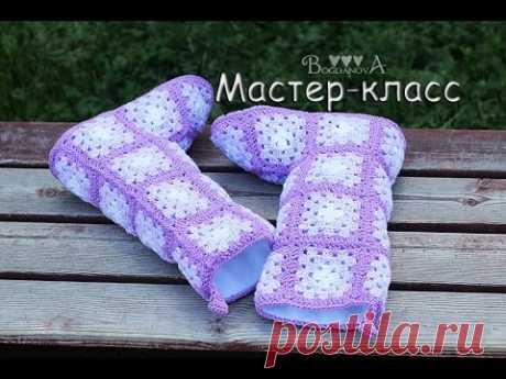 Как связать тапочки-сапожки крючком 2. How to crochet home slippers, boots 2