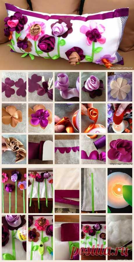 Цветочная подушка   Сделай сам!