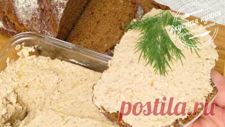 Готовлю простой яичный паштет для завтрака или закуски | Вкусная кухня. Простые рецепты | Яндекс Дзен