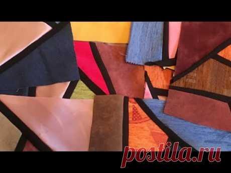 """Что из этого сделать? (мебельная ткань) В моем распоряжении оказались куски очень плотной мебельной ткани, с которой сложно работать в обычных лоскутных техниках. Поэтому решила сшить большое лоскутное одеяло в технике """"витражи"""". В этом видео заканчиваю работу с ним."""