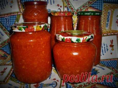 Икра из помидор. Открыла для себя новый рецепт. | YummyK | Яндекс Дзен