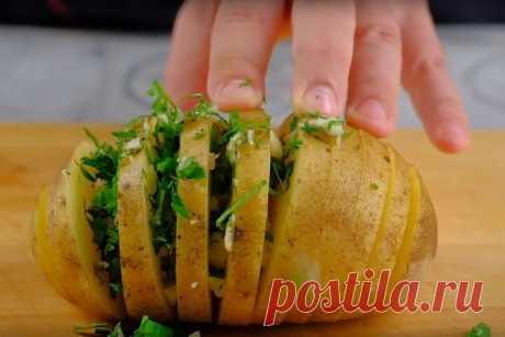 Картофель-гармошка с грибами и зеленью | Fresh.ru домашние рецепты | Яндекс Дзен