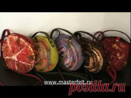 Валяная круглая сумочка кроссбоди - анонс видео МК