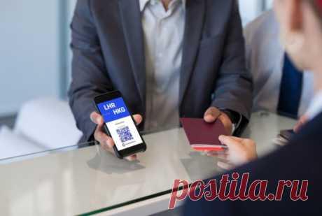 Ковид-паспорт CommonPass — ещё один документ, который понадобится туристам в будущем