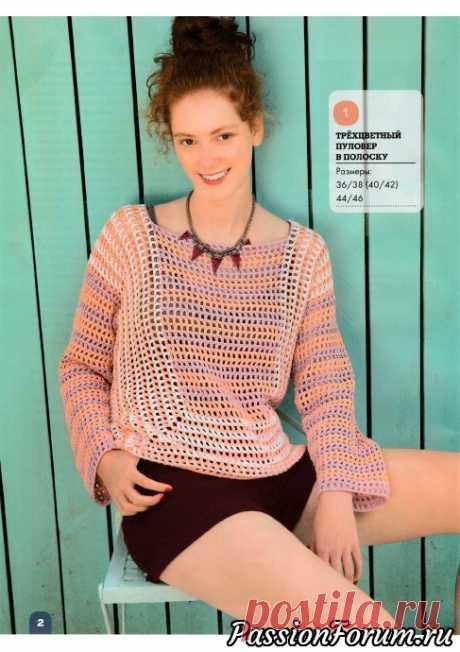 Трехцветный полувер в полоску. Описание | Женская одежда крючком. Схемы и описание
