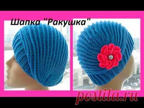 """Шапка """" Ракушка """"крючком.Crocheted hat (Шапка #75)"""