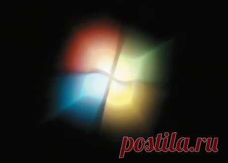 Ускоряем Windows 7 вдвое