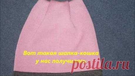 Вязание шапки кошки, МК