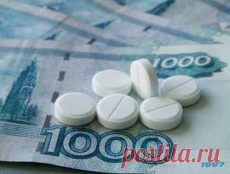 Лекарственные Препараты одни и те же, но ценааааааааа... Учимся не переплачивать за красивые упаковки, нам ведь нужно содержимое..