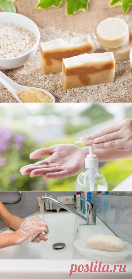 Остатки мыла – как их можно использовать?