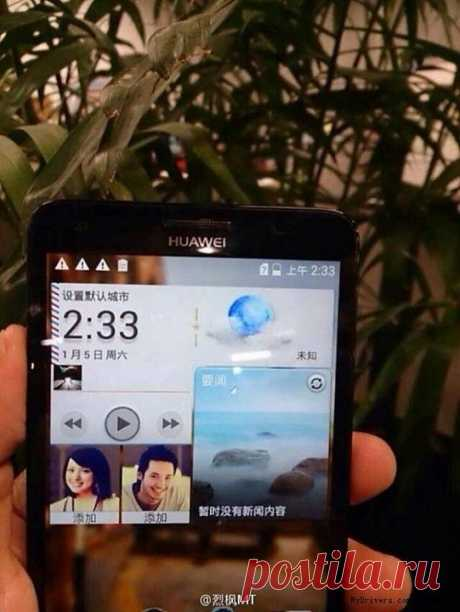 (+1) сообщ - Недорогой восьмиядерный смартфон Huawei Glory 4 дебютирует в декабре   Мобильные новости