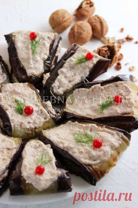 Баклажаны с орехами по-грузински, рецепт с фото | Волшебная Eда.ру