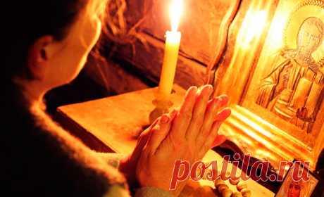 Молитва, изменяющая судьбу за 40 дней, настолько сильная, что порой трудно поверить в ее силу!