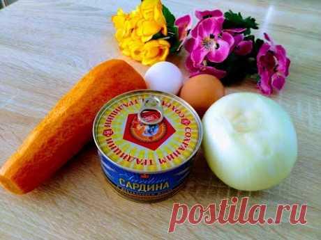 Берём эти продукты и НЕОБЫЧНО вкусно и ДЁШЕВО накормим ВСЮ СЕМЬЮ! Шикарный ПИРОГ Экономно и вкусно!