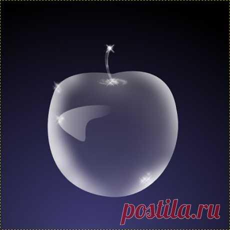 Стеклянное яблоко - Уроки по рисованию GIMP (среднии) - Каталог уроков GIMP - Уроки для GIMP'а