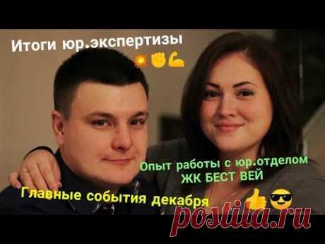 Санкт-Петербург! ваш консультант Татьяна Сергеевна (ID 7038976 - для консультации и регистрации в балтийском офисе) ) тел 89062645482 !