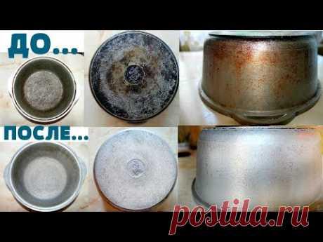 КАК ОЧИСТИТЬ КАЗАН  и другую посуду от НАГАРА, КОПОТИ и ЖИРА