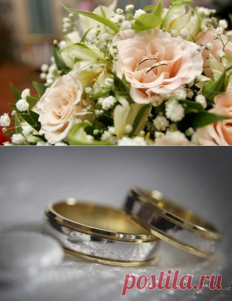 Значение свадебных обрядов.