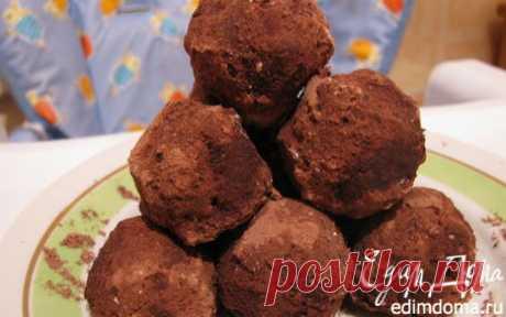 Трюфели шоколадные | из детской смеси
