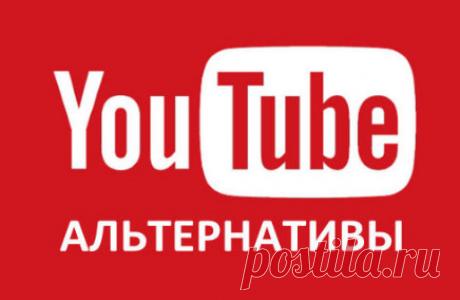 10 лучших видеосервисов, которые заменят вам YouTube.