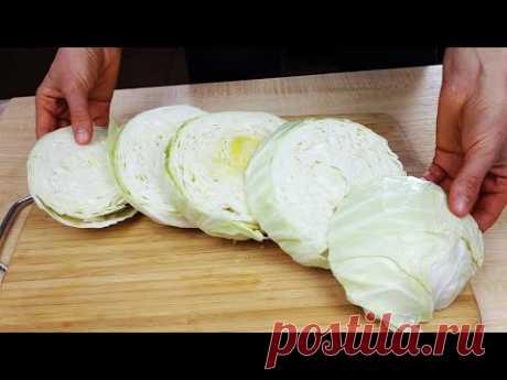 Такая вкуснятина из обычной капусты за копейкиКак вкусно и быстро приготовить капусту в духовке. Это не может быть проще!