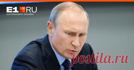 Владимир Путин объявил неделю с 30 марта по 5 апреля нерабочей для всей страны Сегодня во время обращения к россиянам Владимир Путин заявил, что следующая неделя будет нерабочей для всех россиян, кроме экстренных служб, органов власти и тех, кто обеспечивает людей самым необходимым (например, фармацевтов).