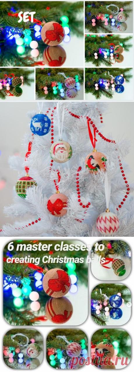 Set of 6 Christmas balls beading pattern DIY Christmas tree   Etsy