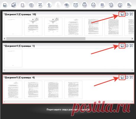 Как объединить несколько PDF или файлов разных текстовых редакторов в один