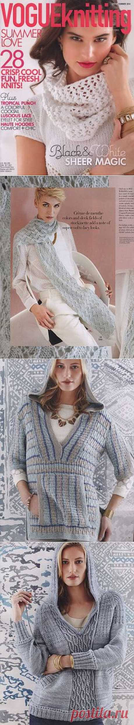 Vogue Knitting International - Spring/Summer 2014.