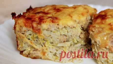 Запеканка из риса с кабачком и фаршем — Sloosh – кулинарные рецепты
