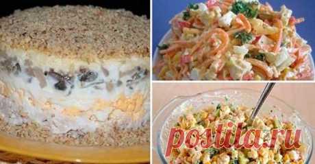4 рецепта вкусных праздничных салатов Сохрани себе!
