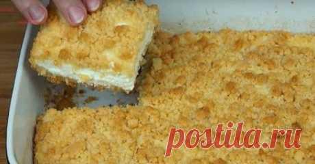 Рецепт потрясающего царского пирога с творогом - Скатерть-Самобранка - медиаплатформа МирТесен