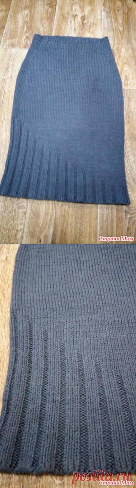 Идеальная простая юбка (спицы)