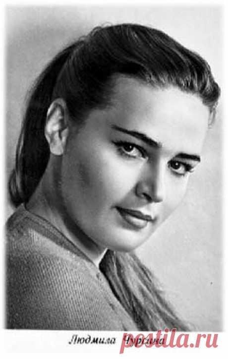 Людмила Чурсина (Советский Экран)