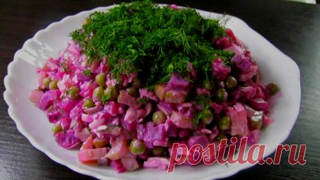 Салат свекольный | Рецепты от БюдЖетницы | Яндекс Дзен