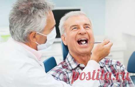 Как сделать протезирование зубов для пенсионеров бесплатно?