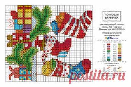 Новогодние Рождественские схемы вышивок крестиком бисером