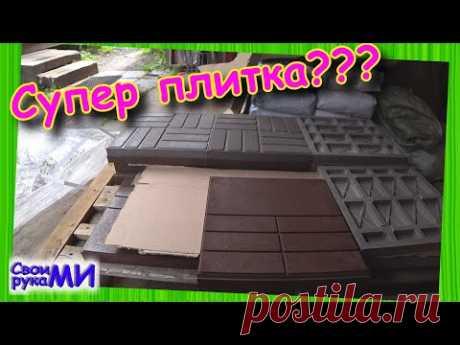 Полимерная плитка для лестницы